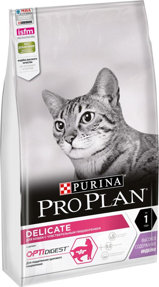 Сухой корм для кошек Pro Plan Delicate с индейкой 7кг