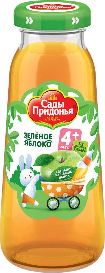 Сок Сады Придонья Зеленое яблоко 200мл