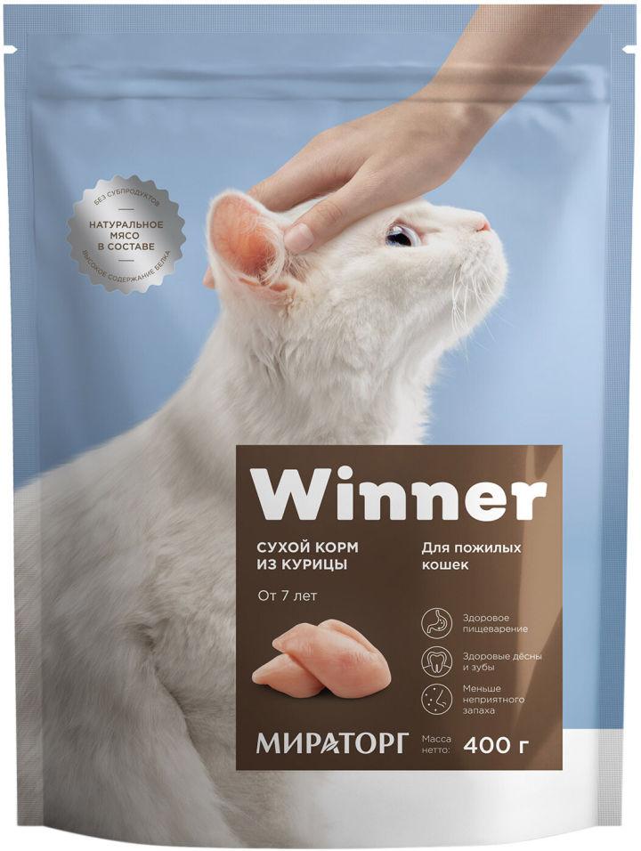 Сухой корм для кошек Winner Senior из курицы 400г