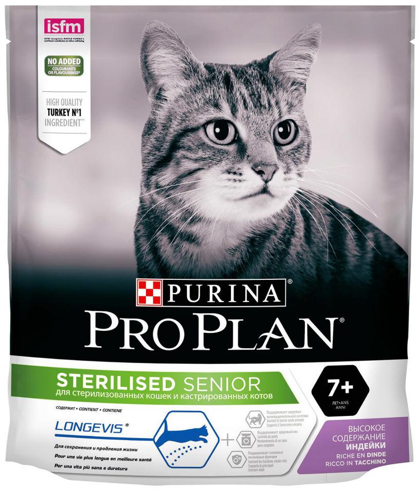 Сухой корм для кошек Pro Plan Longevis Sterilised Senior 7+ с индейкой 400г