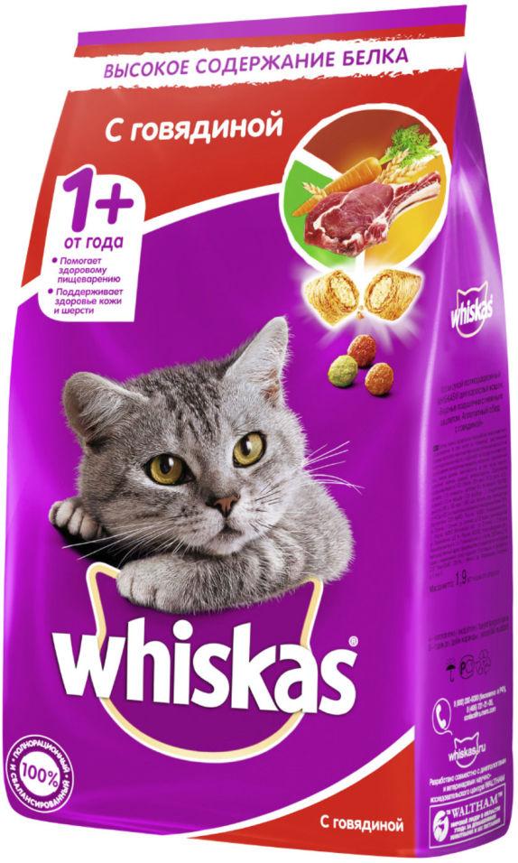 Сухой корм для кошек Whiskas Вкусные подушечки с паштетом Вкусный обед с говядиной 1.9кг