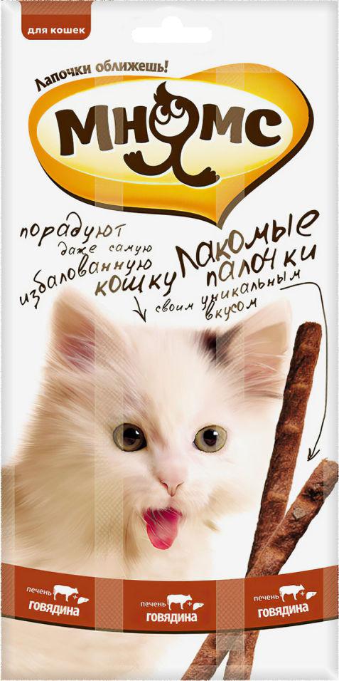 Лакомство для кошек Мнямс Лакомые палочки 13.5 см с говядиной и печенью 3шт*5г