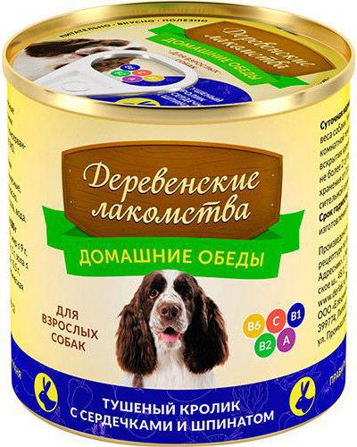 Корм для собак Деревенские Лакомства Домашние обеды Тушеный кролик сердечки шпинат 240г