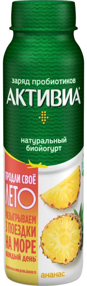 Отзывы о Био йогурт питьевой Активиа с ананасом 2% 260г