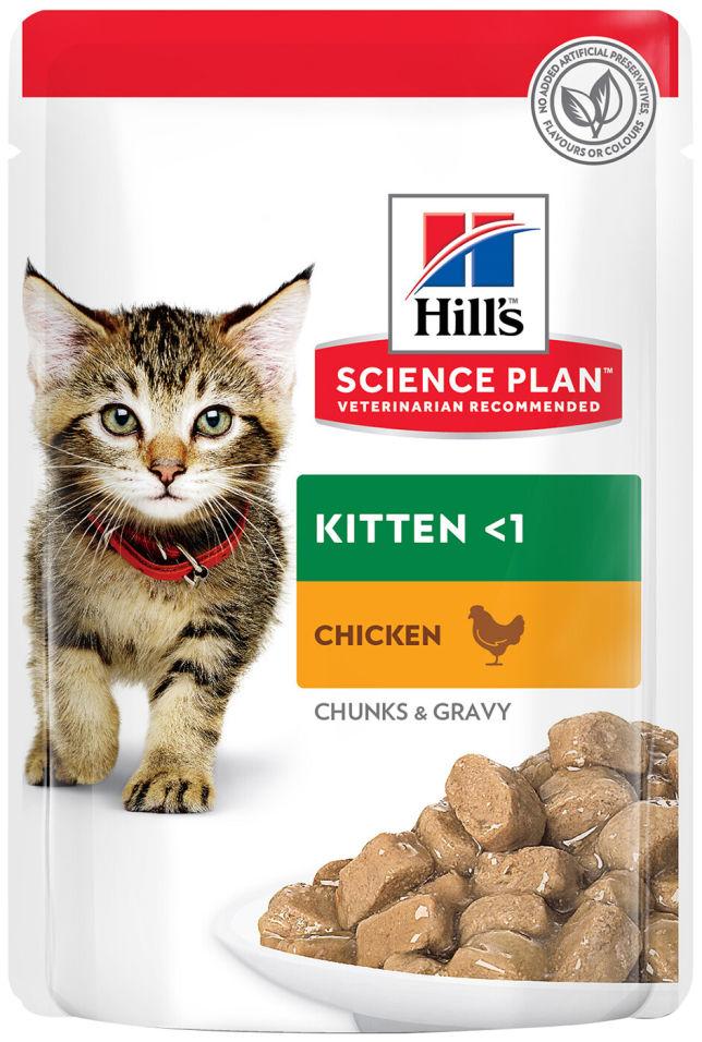 Корм для котят Hills Science Plan кусочки в соусе с курицей 85г