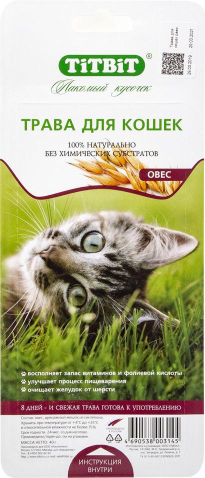 Отзывы о Траве для кошек TiTBiT Овес 40г