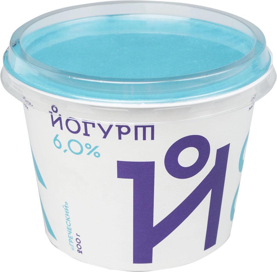 Отзывы о Йогурте Братья Чебурашкины Греческий 6% 200г