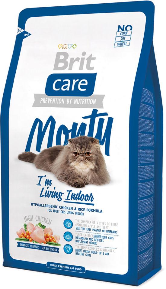 Сухой корм для кошек Brit care для домашних с курицей 2кг