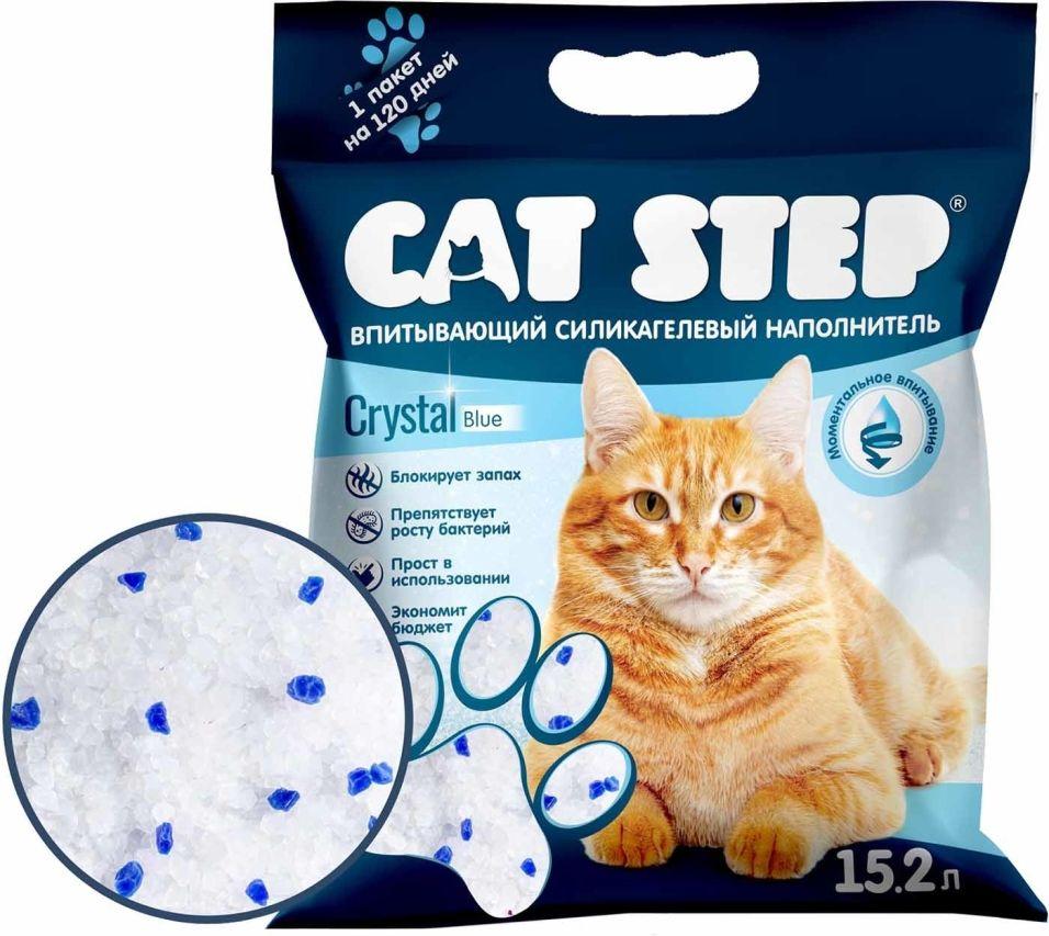 Отзывы о Наполнителе для кошачьего туалета Cat Step Blue 15.2л