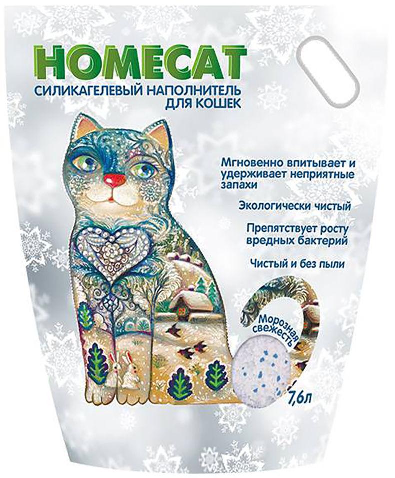 Наполнитель для кошачьего туалета Homecat Мороз 7.6л