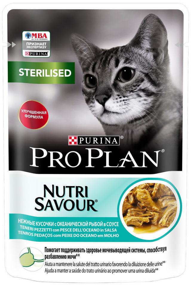 Корм для кошек Pro Plan Nutri Savour Sterilised с океанической рыбой в соусе 85г