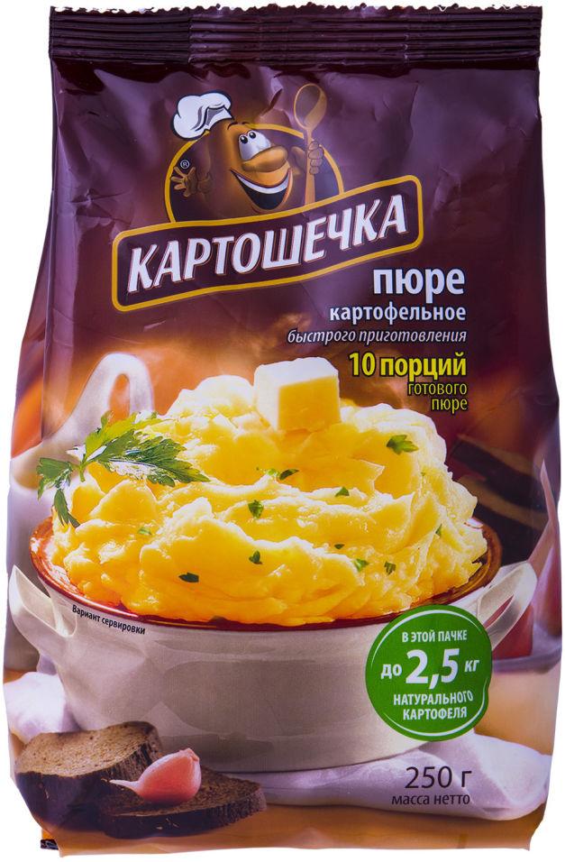 Отзывы о Пюре Картошечка картофельное 250г