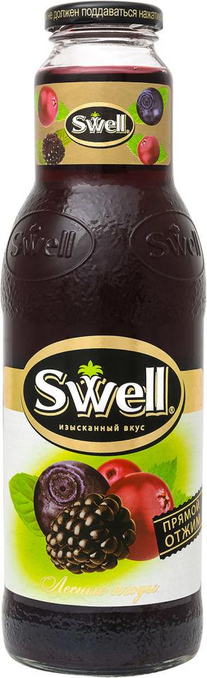 Нектар Swell Лесные ягоды 750мл