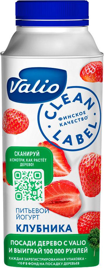 Отзывы о Йогурте питьевом Valio с клубникой 0.4% 330мл