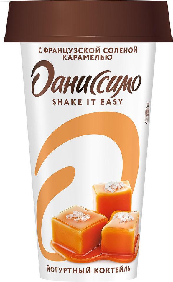 Отзывы о Коктейле йогуртном Даниссимо Shake&Go Французская соленая карамель 2.7% 190г