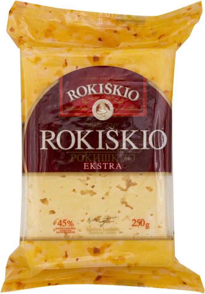 Отзывы о Сыре Rokiskio Ekstra 45% 250г