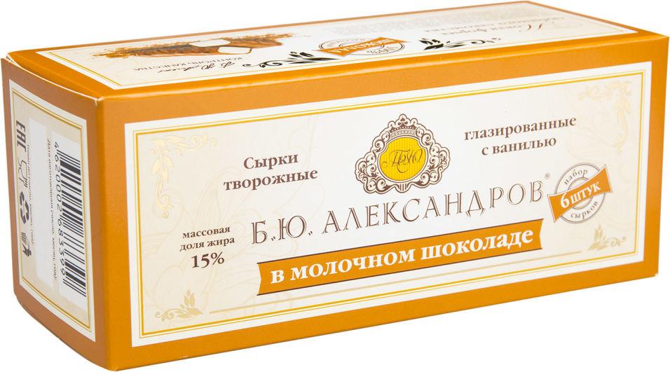 Отзывы о Сырки глазированные Б.Ю.Александров в молочном шоколаде 15% 6шт*25г