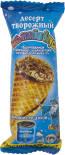 Десерт творожный Ростагроэкспорт Семь Тайн Вкуса Вареная сгущенка в рожке 60г