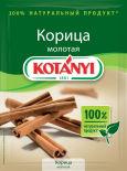 Корица Kotanyi молотая 25г