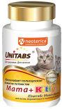 Таблетки для кошек Unitabs Mama + Kitty 120 таблеток