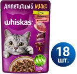 Влажный корм для кошек Whiskas Аппетитный микс мясной соус утка печень 18шт*75г