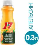 Сок J-7 Апельсиновый с мякотью 300мл