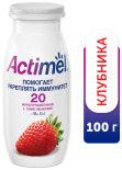 Напиток Actimel Клубника 2.5% 100мл