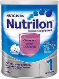 Смесь Nutrilon 1 Гипоаллергенный С 0 месяцев 800г