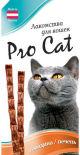 Лакомство для кошек Pro Cat Лакомые палочки Говядина печень 13.5см 15г