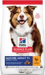 Сухой корм для пожилых собак Hills Science Plan Mature Adult 7+ Medium для средних пород с курицей 12кг