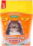 Наполнитель для кошачьего туалета Сибирская кошка Бюджет впитывающий 4.8л