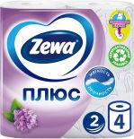 Туалетная бумага Zewa Плюс Сирень 4 рулона 2 слоя