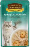 Корм для кошек Деревенские лакомства Тунец с креветкой в нежном желе 70г