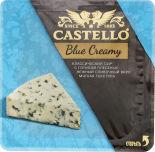 Сыр Castello Blue Creamy с голубой плесенью 56% 125г