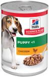 Влажный корм для щенков Hills Science Plan Puppy с курицей 370г