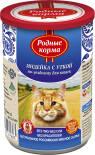 Корм для кошек Родные корма Индейка с уткой по-уездному 410г