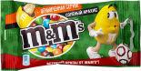 Драже M&Ms с соленым арахисом и молочным шоколадом 45г