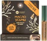 Масло усьмы для роста бровей Innovator Cosmetics 4мл