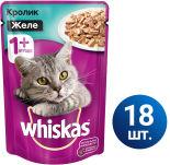 Влажный корм для кошек Whiskas желе с кроликом и овощами 18шт*85г