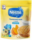 Каша Nestle Молочная пшеничная с тыквой 220г