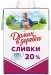 Сливки Домик в деревне 20% 198мл