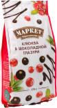 Драже Маркет Перекресток Клюква в шоколадной глазури 170г