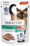 Корм для кошек Perfect Fit Паштет с говядиной 75г