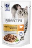 Корм для кошек Perfect Fit Sensitive Рагу с индейкой 85г