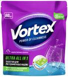 Таблетки для посудомоечных машин Vortex Ultra All in 1 Эко 60шт