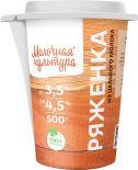 Ряженка Молочная культура 3.5-4.5% 500мл