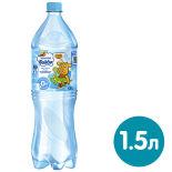 Вода Черноголовская для детского питания артезианская негазированная 1.5л