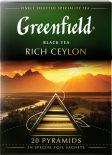 Чай черный Greenfield Rich Ceylon 20 пак