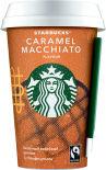 Напиток Starbucks Caramel Macchiato 220мл