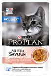 Корм для кошек Pro Plan Nutri Savour Housecat с лососем в соусе 85г